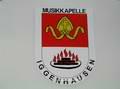 Ansicht des Wappens (Bild 555)